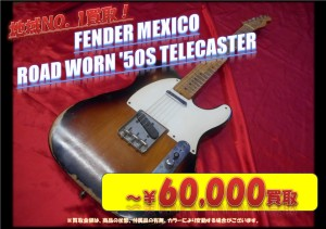 Fender Mex Road Worn 50s Telecaster