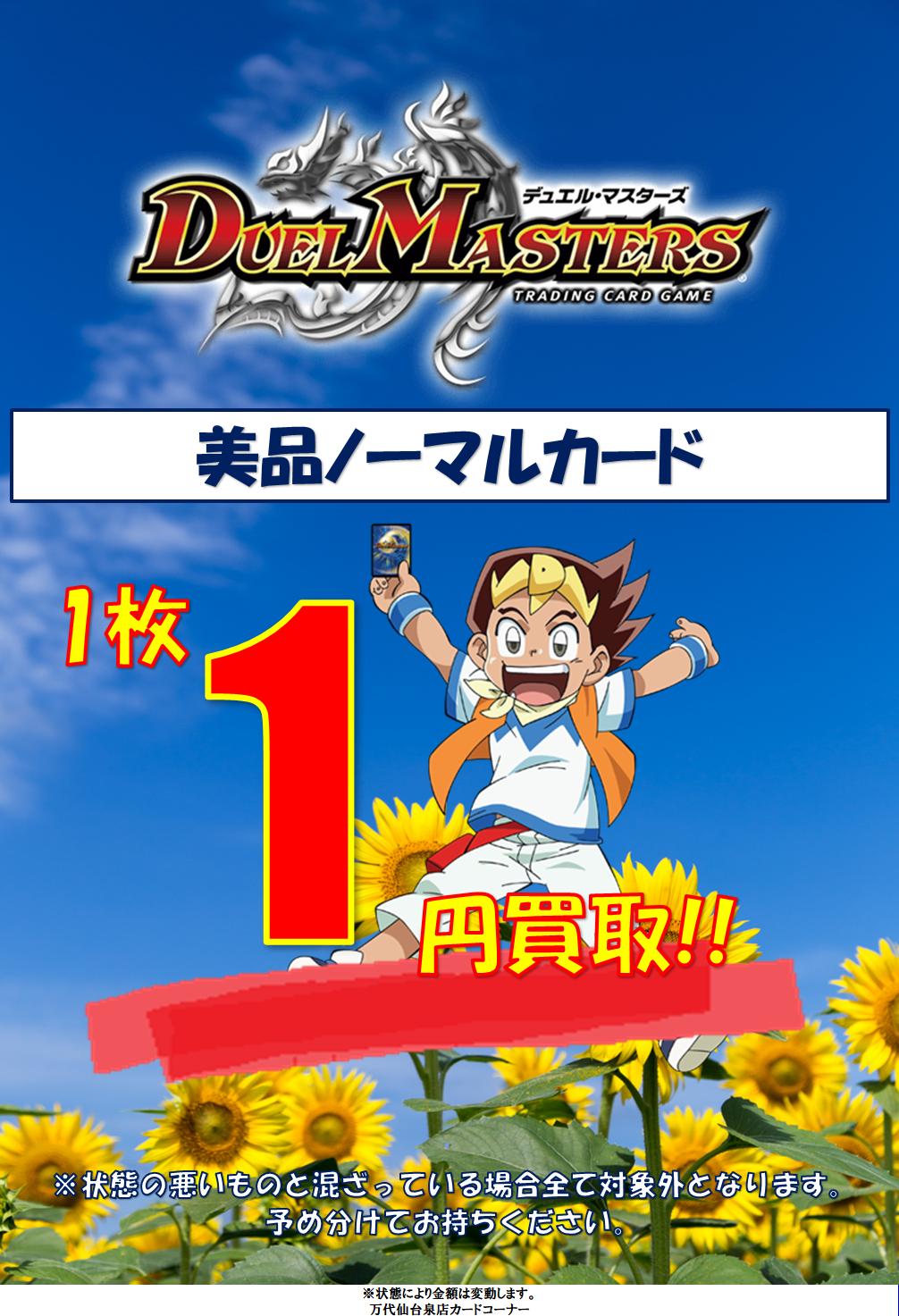 DMN12018
